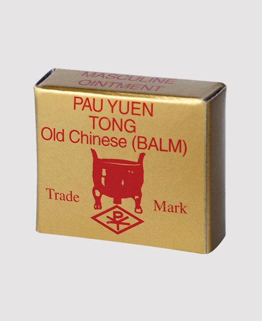 pau-yuen-tong-2ml
