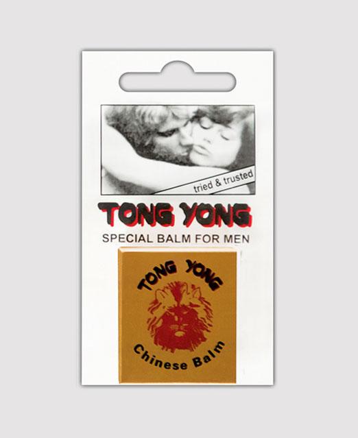 tong-yong-chinese-balm-2ml