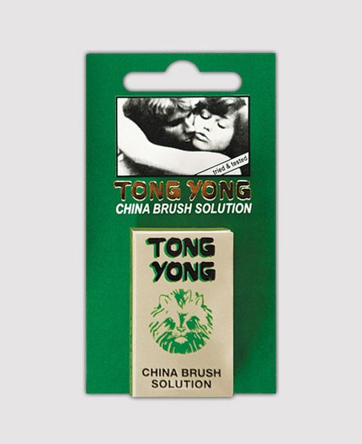 tong-yong-china-brush-3ml
